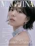 맥앤지나(Mag and Jina)(2020년 7/8월호)