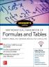 [보유]Schaum's Outline of Mathematical Handbook of Formulas and Tables