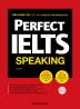 Perfect IELTS Speaking(퍼펙트 아이엘츠 시리즈)
