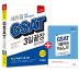 GSAT 삼성직무적성검사 3일끝장 기출마스터(2017 하반기)(에듀윌)