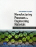 [보유]Manufacturing Processes for Engineering Materials SI