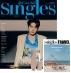 싱글즈(Singles)(2021년6월호)(B형)
