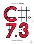 시작하세요! C# 7.3 프로그래밍(위키북스 프로그래밍 & 프랙티스 시리즈 19)