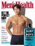 맨즈헬스(Mens Health Korea)(3월호)(A형)