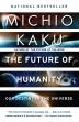 [보유]The Future of Humanity
