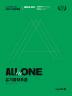 유기화학추론 PEET 기출문제집(2019학년도 대비)(All in One)