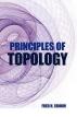 [보유]Principles of Topology