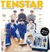 텐아시아 10+Star 매거진(12월호)