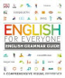 [보유]English for Everyone