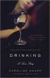 [보유]Drinking: A Love Story