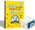 엔트리로 시작하는 로봇 활용 SW 교육 : 햄스터 + 햄스터 로봇 세트