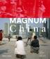 [보유]Magnum China
