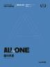물리추론 PEET 기출문제집(2019학년도 대비)(All in One)