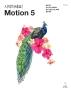 시작하세요! Motion 5(위키북스 Mac & Life 시리즈 9)