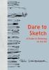 [보유]Dare to Sketch