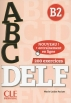 [보유](신판)Abc Delf B2 + Dvd + Corriges + Appli Nc