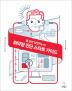 취약점 진단 스타트 가이드(웹 보안 담당자를 위한)(위키북스 해킹 & 보안 시리즈 9)