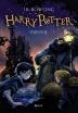 해리포터(Harry Potter): 마법사의 돌(양장본 HardCover)