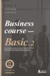 Business Course Basic. 2