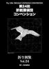 [보유]折紙探偵團折り圖集 VOL.24