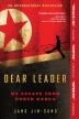 [보유]Dear Leader