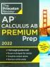 [보유]Princeton Review AP Calculus AB Premium Prep 2022