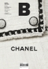 매거진 B(Magazine B) No.73: CHANEL(한글판)