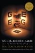 [보유]Godel, Escher, Bach (Anniversary)