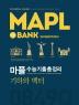 수능기출총정리 기하와 벡터(2019 수능대비)(마플)