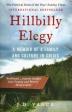 [보유]Hillbilly Elegy
