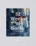 [보유]52 Weeks of Socks