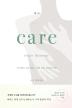 케어(Care)