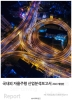 국내외 자율주행 산업분석보고서(2020)(개정판)