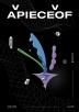 어피스오브(Apieceof)(Vol.1)
