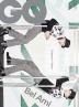 지큐(GQ) KOREA(2020년 8월호)(D형)