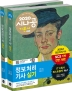 정보처리기사 실기 (1권+2권 합본세트)(2020)(시나공)(시나공 시리즈 34)