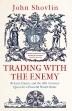 [보유]Trading with the Enemy