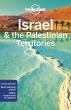 [보유]Lonely Planet Israel & the Palestinian Territories