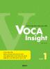 VOCA Insight Level. 1(2018)(CD1장포함)