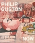 Philip Guston Now