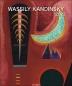 [보유]Wassily Kandinsky Edition Kalender 2022