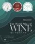 월드 아틀라스 와인(8판)