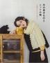 [해외]冬の卷きものとニット小物 手編みであたたかく過ごす