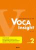 VOCA Insight Level. 2(2018)(CD1장포함)