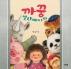 까꿍 엘리베이터(쑥쑥 아기 그림책)(쑥쑥 아기 그림책)(보드북)