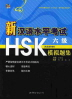 �� HSK 6�� ��������