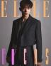 엘르(ELLE)(2020년10월호)(G형)