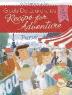 [보유]Paris! #2 (Recipe for Adventure)