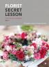 플로리스트의 시크릿 레슨(Florist Secret Lesson)