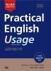 Practical English Usage: 실용어법사전(옥스포드)(전면개정판 4판)